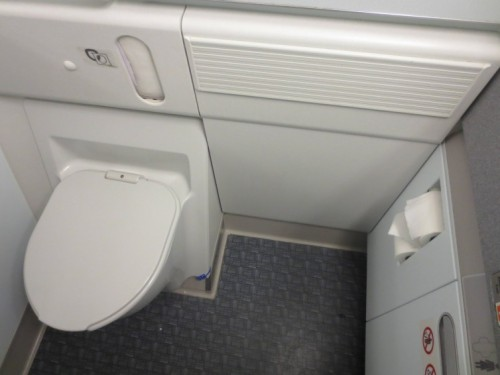 Cathy Pacific business class lavatory