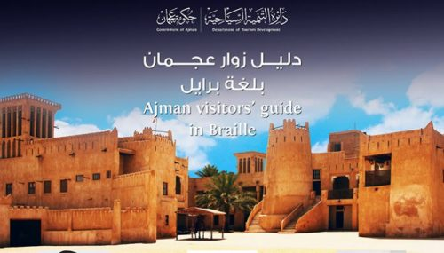 new-initiative-will-provide-tourists-and-residents-who-are-blind-and-visually-impaired-with-information-on-the-emirate